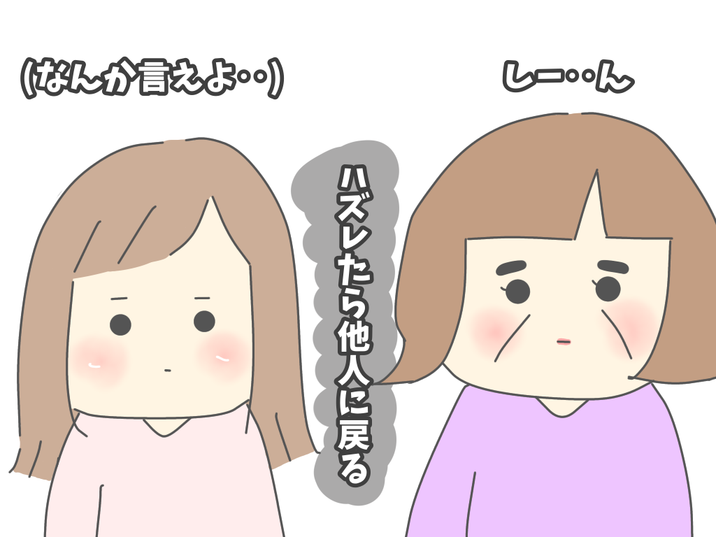 f:id:itadakiblog:20201111232042p:plain