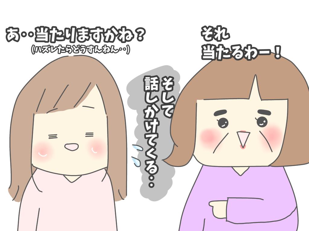f:id:itadakiblog:20201111235637p:plain