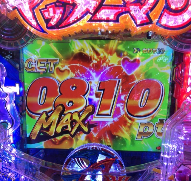 f:id:itadakiblog:20201112224855j:plain