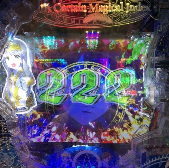 f:id:itadakiblog:20201115010505j:plain
