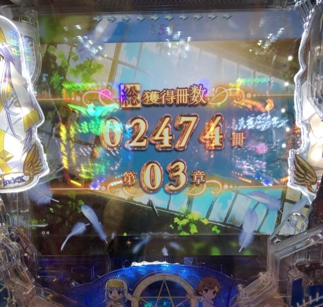 f:id:itadakiblog:20201115013231j:plain