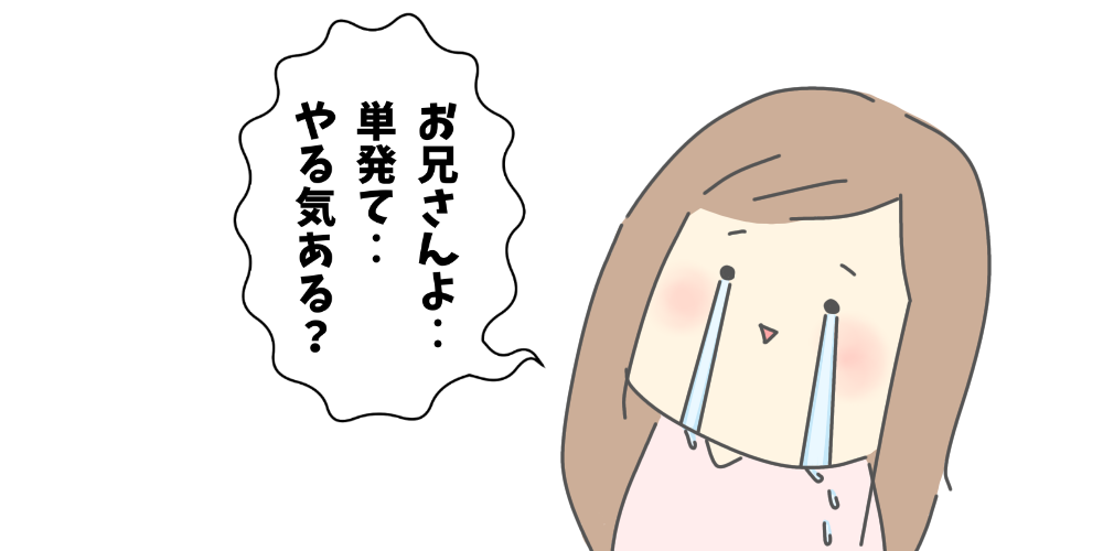 f:id:itadakiblog:20201115014056p:plain