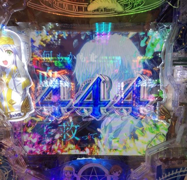 f:id:itadakiblog:20201115020854j:plain