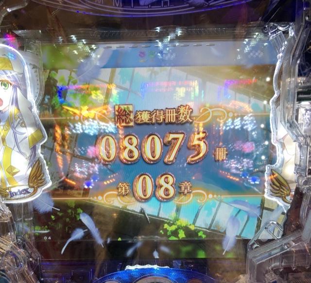 f:id:itadakiblog:20201115021358j:plain