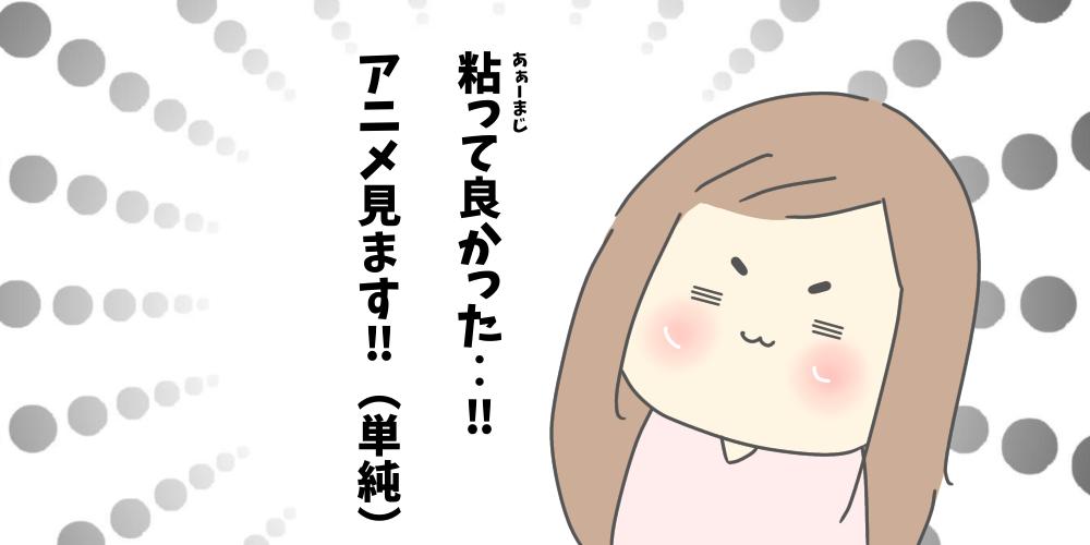 f:id:itadakiblog:20201115021614p:plain