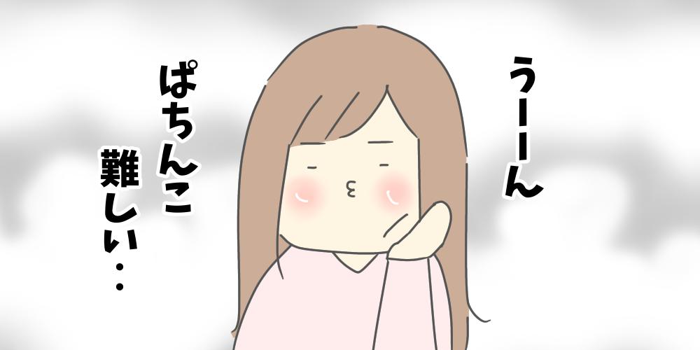 f:id:itadakiblog:20201115215419p:plain