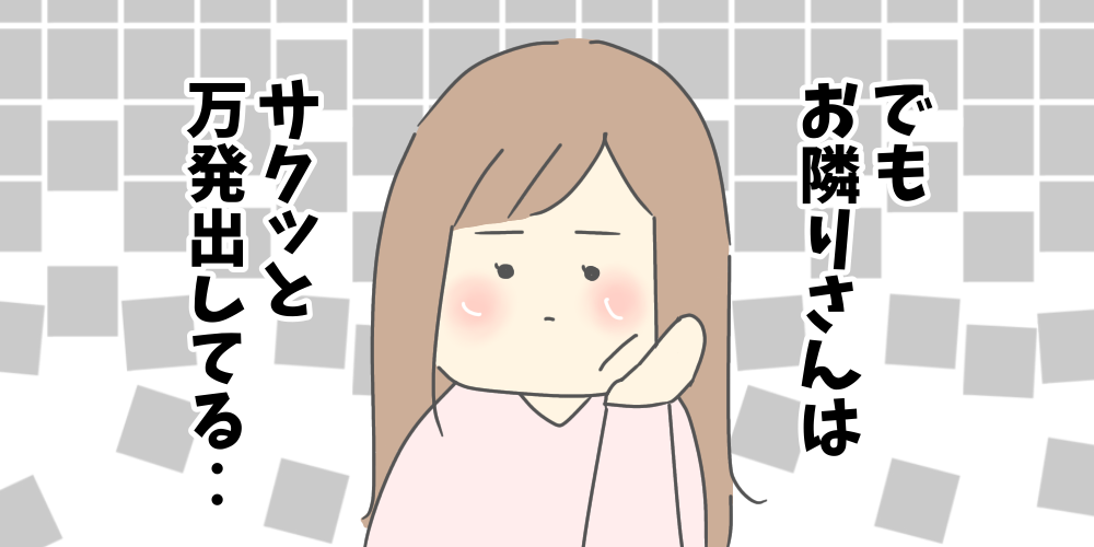 f:id:itadakiblog:20201115215432p:plain