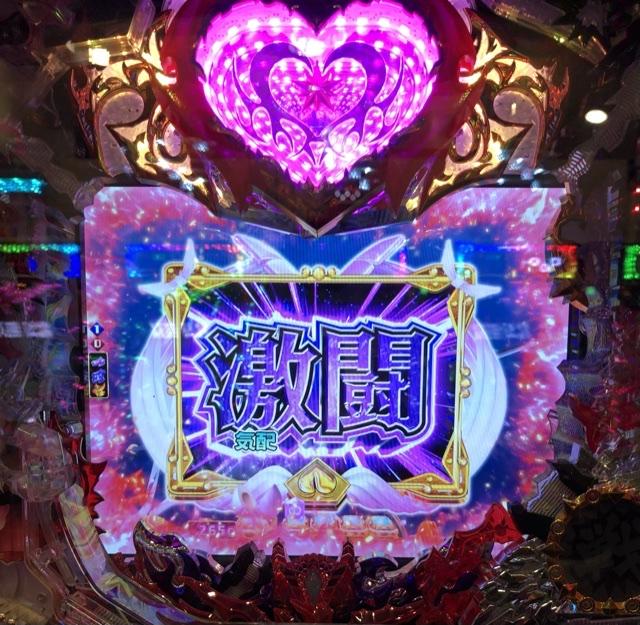 f:id:itadakiblog:20201117122218j:plain