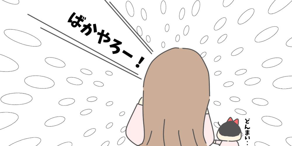 f:id:itadakiblog:20201117173643p:plain