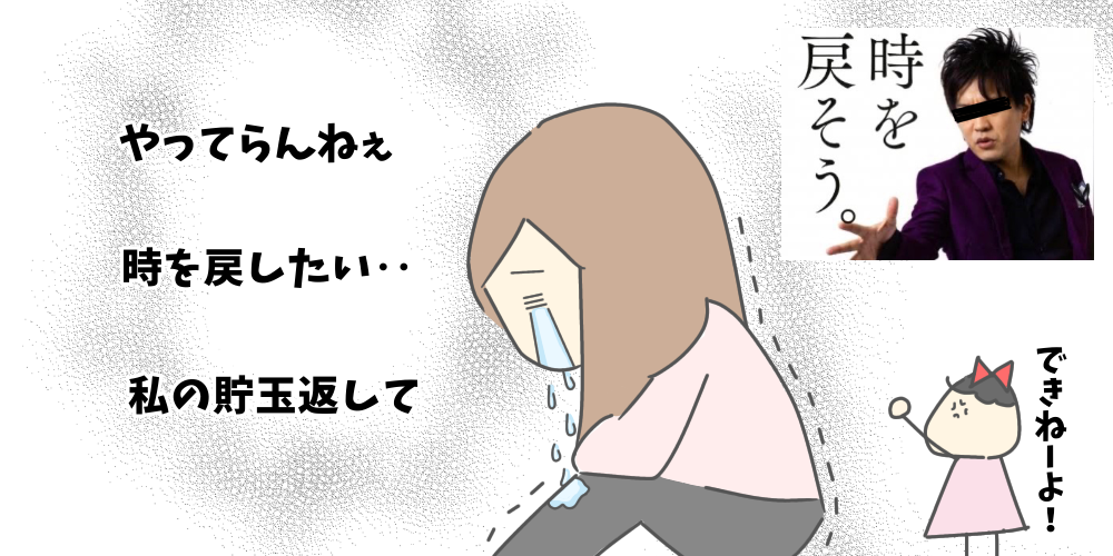 f:id:itadakiblog:20201118155556p:plain