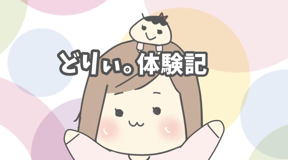 f:id:itadakiblog:20201119233211j:plain