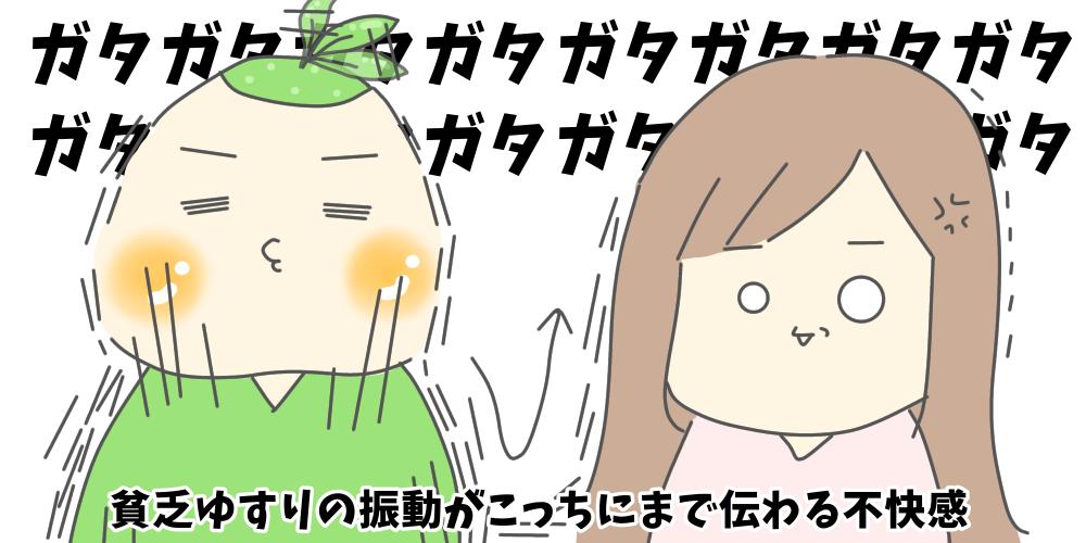 f:id:itadakiblog:20201119235806p:plain