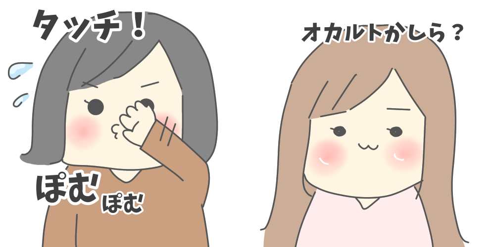 f:id:itadakiblog:20201120000435p:plain