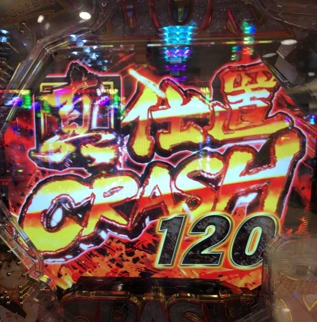 f:id:itadakiblog:20201120152710j:plain