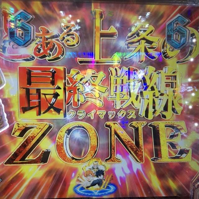 f:id:itadakiblog:20201121233125j:plain