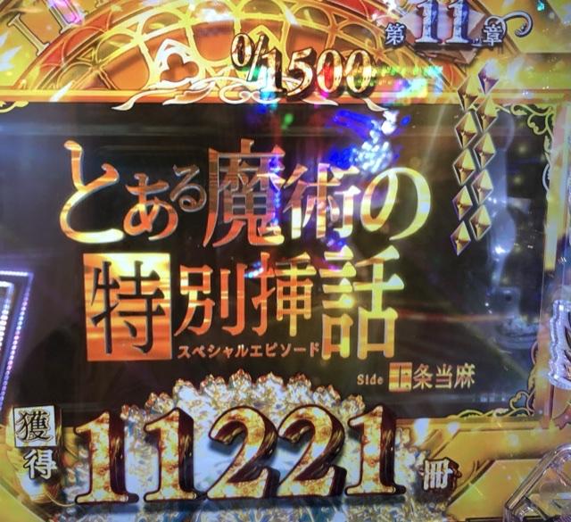 f:id:itadakiblog:20201121234950j:plain