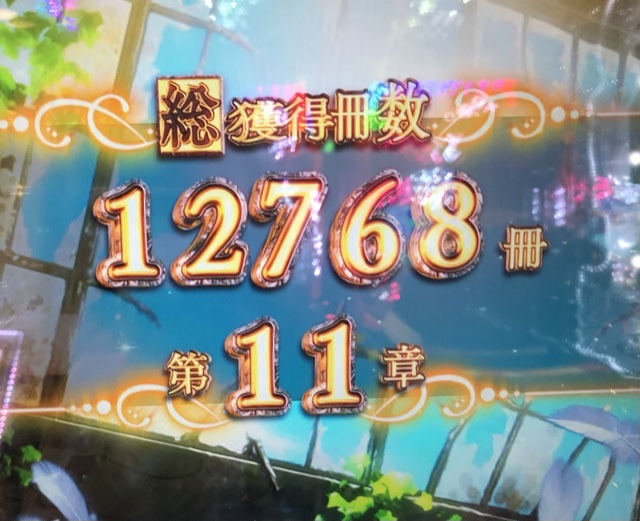 f:id:itadakiblog:20201121235043j:plain
