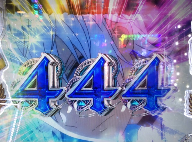f:id:itadakiblog:20201122001729j:plain