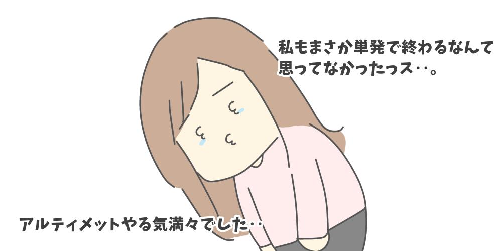 f:id:itadakiblog:20201124010304p:plain
