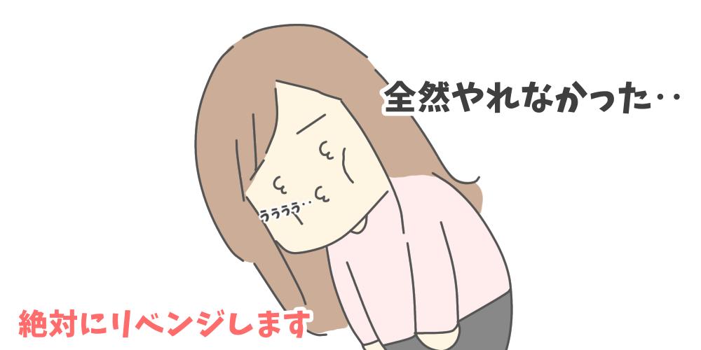 f:id:itadakiblog:20201124011624p:plain
