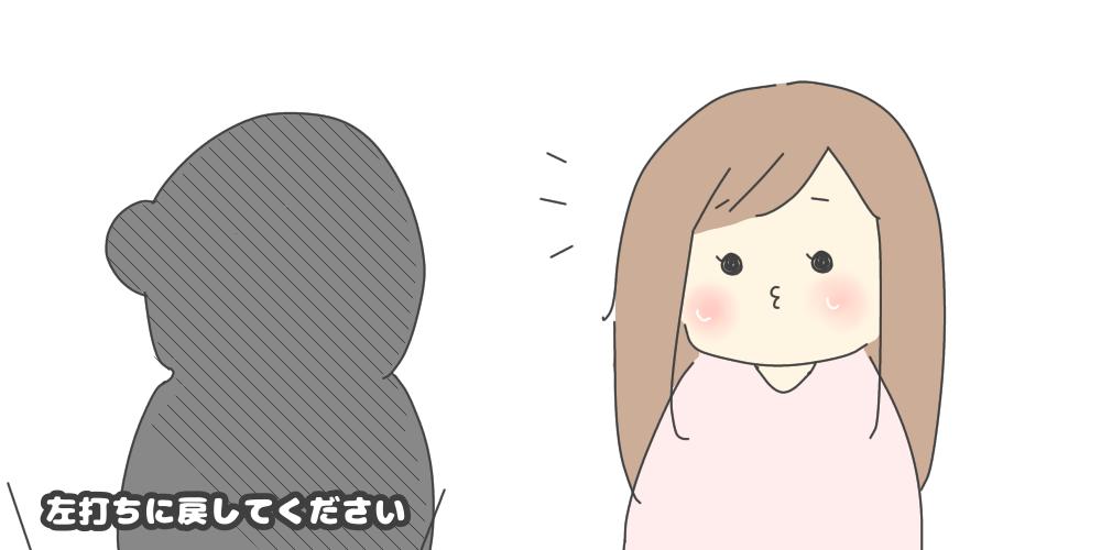 f:id:itadakiblog:20201127222412p:plain