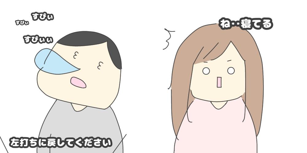 f:id:itadakiblog:20201127222632p:plain