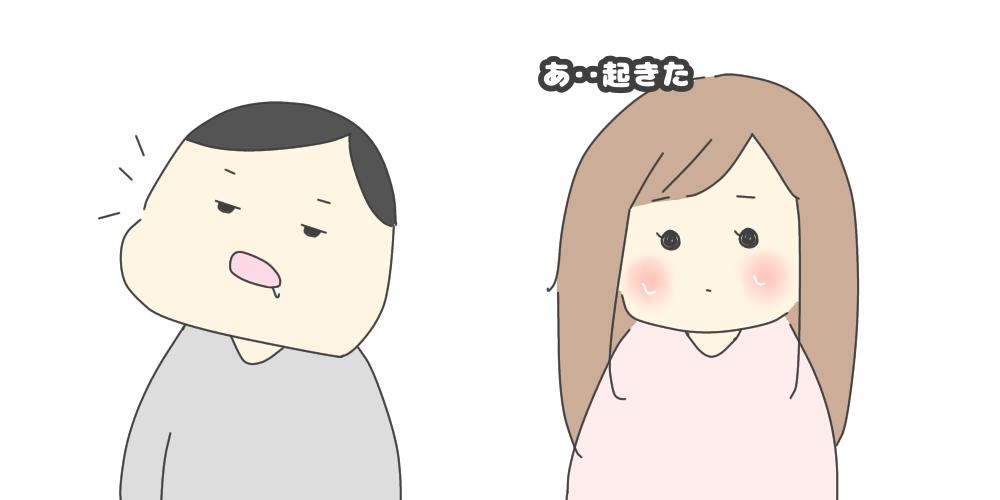 f:id:itadakiblog:20201127222928p:plain