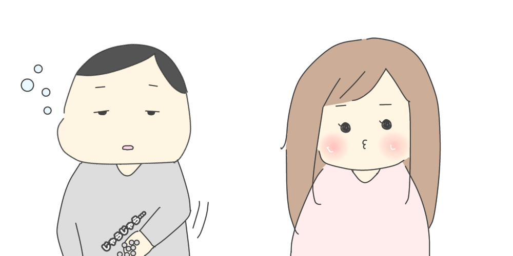f:id:itadakiblog:20201127223220p:plain