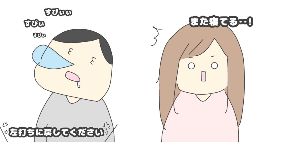 f:id:itadakiblog:20201127223435p:plain
