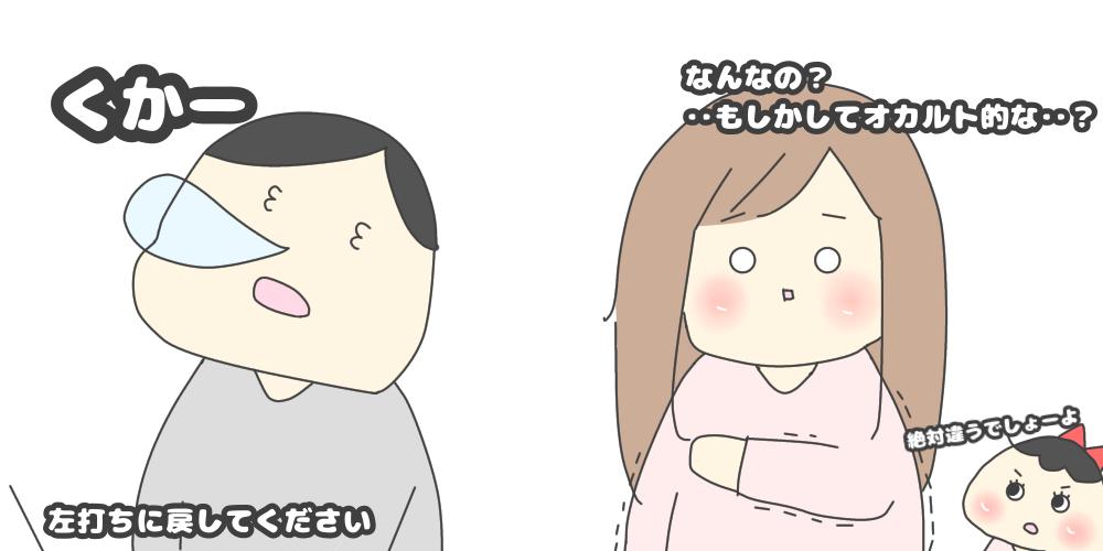 f:id:itadakiblog:20201127223626p:plain