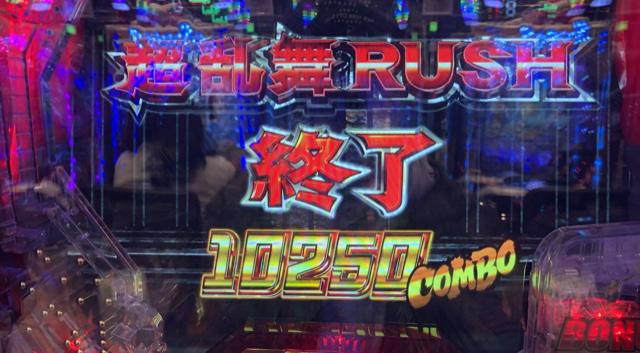 f:id:itadakiblog:20201202210740j:plain