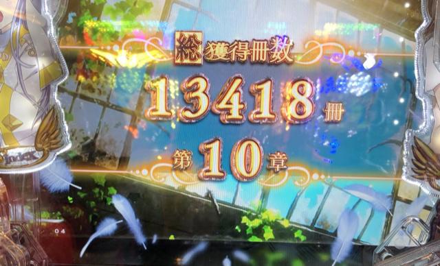 f:id:itadakiblog:20201207012101j:plain