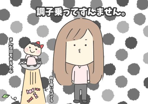 f:id:itadakiblog:20201207234608p:plain