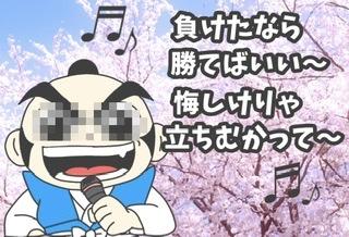 f:id:itadakiblog:20201208001830j:plain