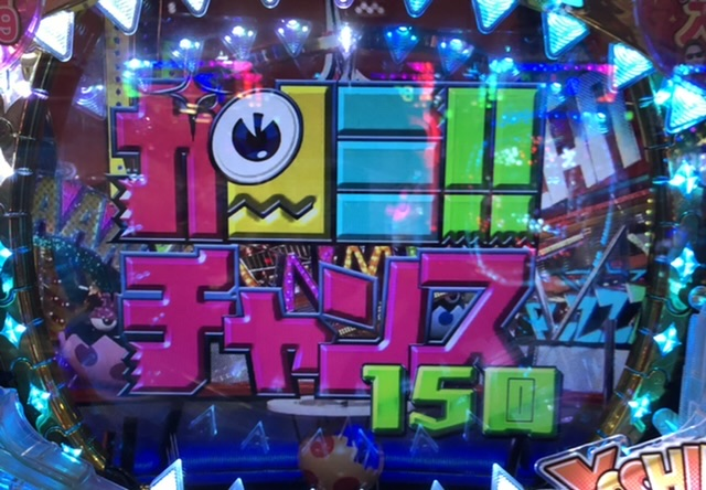 f:id:itadakiblog:20201210225948j:plain