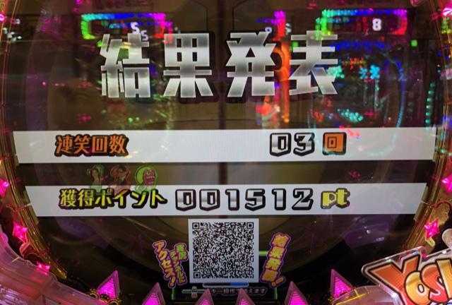 f:id:itadakiblog:20201210230227j:plain