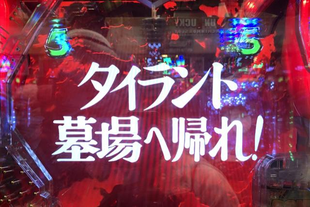 f:id:itadakiblog:20201211135915j:plain