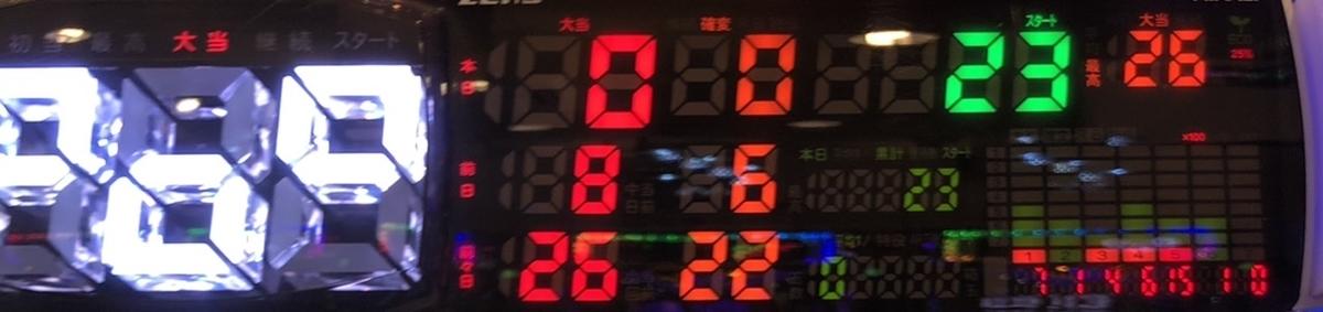 f:id:itadakiblog:20201212222909j:plain