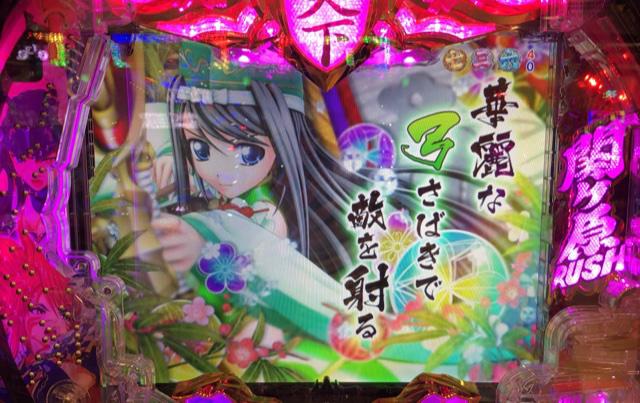 f:id:itadakiblog:20201213232530j:plain