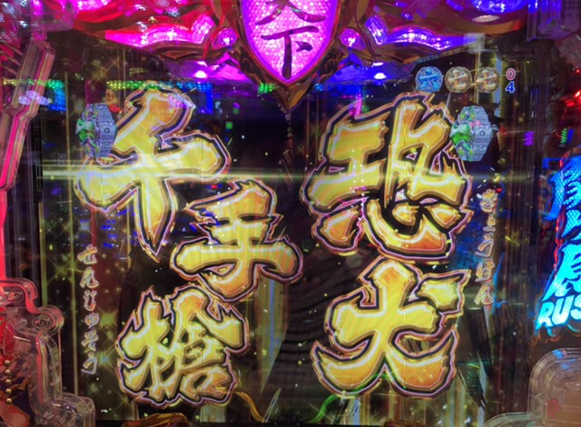 f:id:itadakiblog:20201213234319j:plain