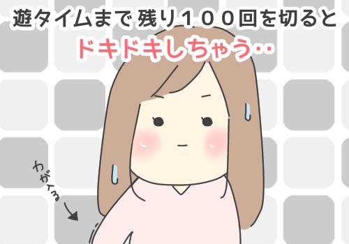 f:id:itadakiblog:20201215233256p:plain