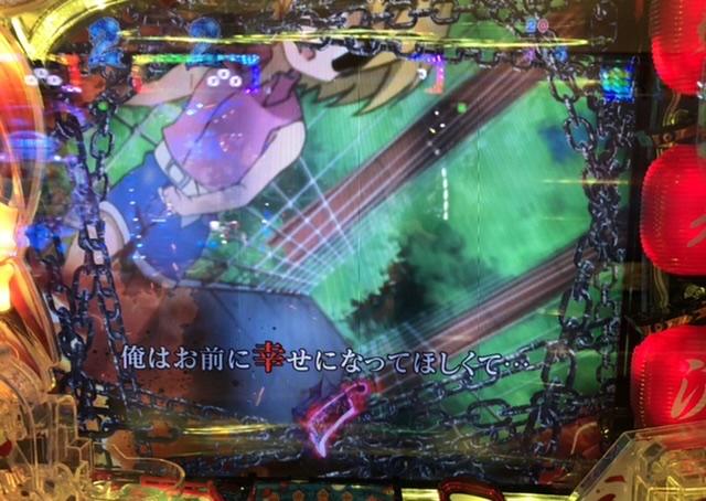 f:id:itadakiblog:20201217003032j:plain