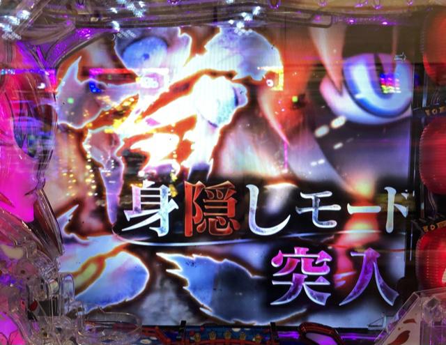 f:id:itadakiblog:20201217005021j:plain