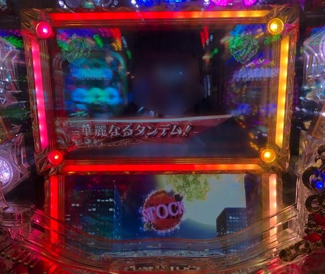 f:id:itadakiblog:20201220010222j:plain