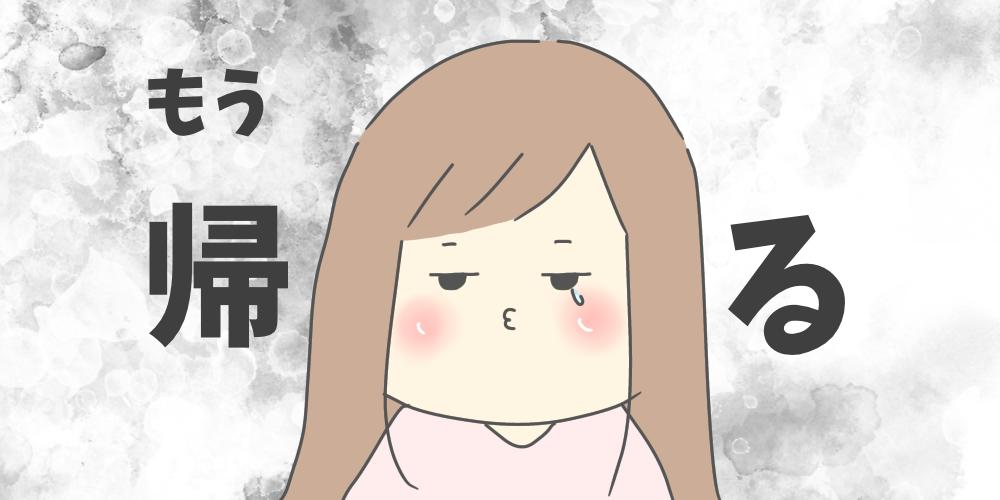 f:id:itadakiblog:20201221000539p:plain