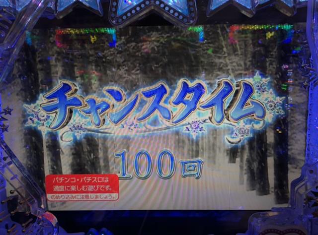 f:id:itadakiblog:20201223000232j:plain