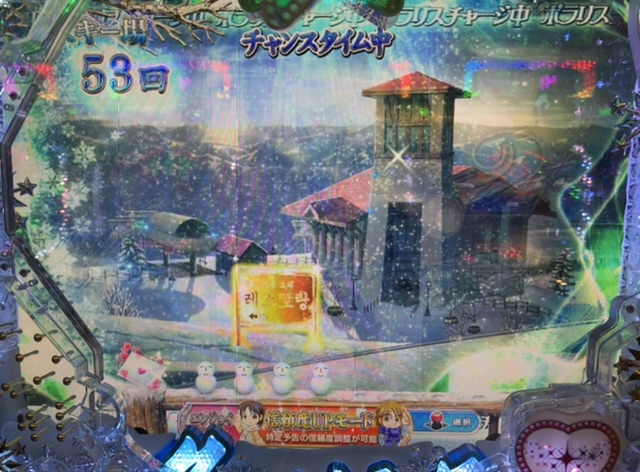 f:id:itadakiblog:20201223000455j:plain