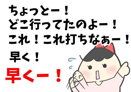 f:id:itadakiblog:20201227230823p:plain
