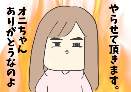 f:id:itadakiblog:20201227231702p:plain