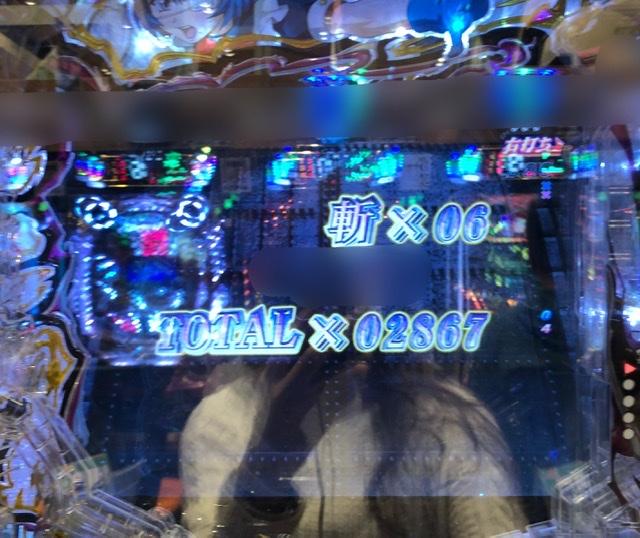 f:id:itadakiblog:20201230163828j:plain